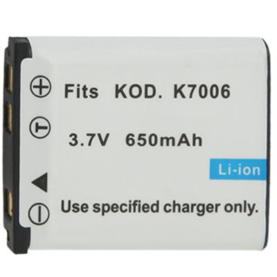 OEM K7006 Li-Ion Μπαταρία 1200mah