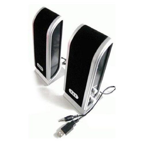 2.0 Multi-Media Speaker System (S-2021