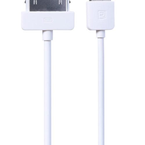 data cable iphone 4/ipad