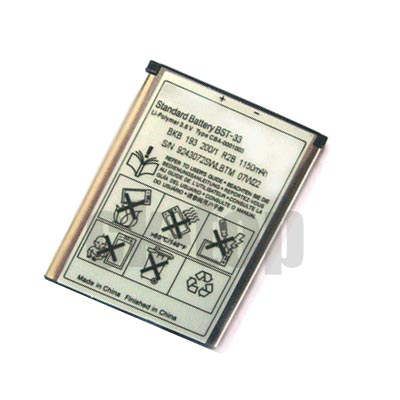 Battery for Sony Ericsson BST-33