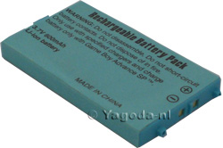 Μπαταρία 600mAh for Nintendo GBA Gameboy SP