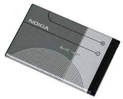 Original Nokia Battery BL-4C bulk