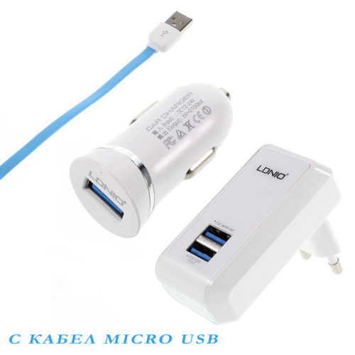 charger set charger 220v