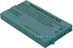 Battery Charger for Gameboy Advance SP