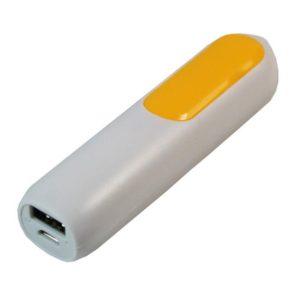 Powerbank 2600mAh Color (Yellow)