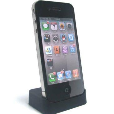 iPhone 4 Docking Station Black Desktop Cradle