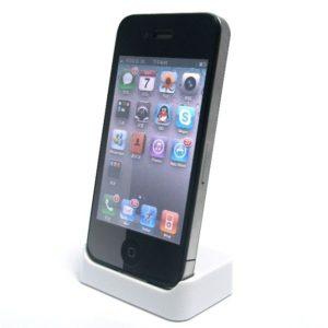 iPhone 4 Docking Station Black Desktop Cradle - Copy