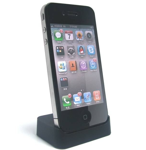 iPhone 4 Docking Station Black Desktop Cradle