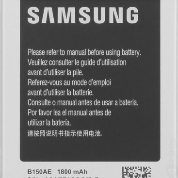 Original Μπαταρία Samsung B150AC για I8260 - I8262