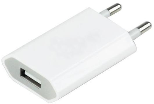 network charger travel 220v 5v/1a for iphone