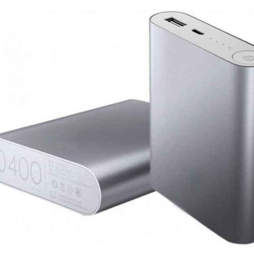 Powerbank 10400mAh (silver)