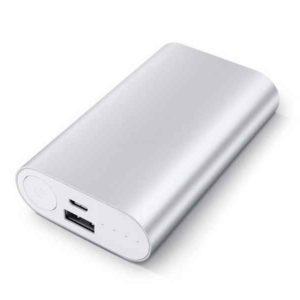 Powerbank 5200mAh (silver)