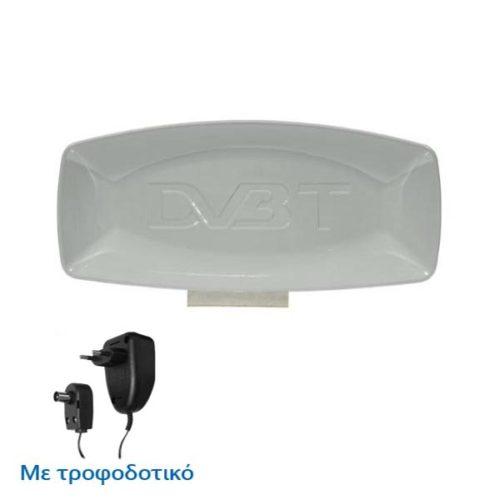 Εξωτερική κεραία DVZ DVB-T VHF/UHF 42 dB