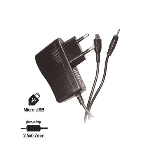 Φορτιστής για tablet και smartphones 5V 2.1A  X-POWER