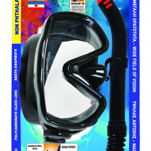 Μάσκα κατάδυσης  Poseidon MEDUSA EK3