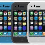 Θήκη Σιλικόνης για iPHONE 3G