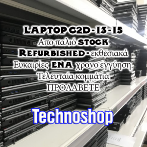 LAPTOP SALES TECHNOSHOP