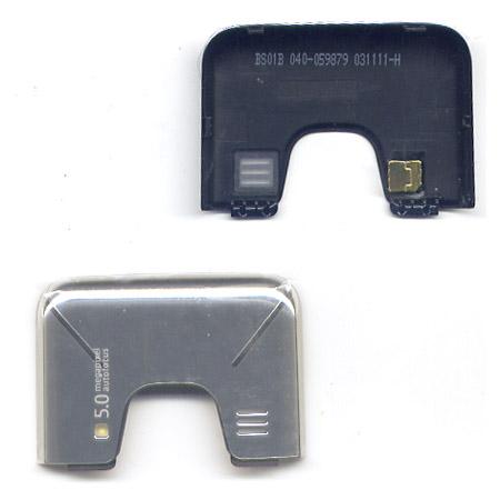 Καλυμμα Κεραιας Για Nokia 6700 Classic OR Ασημι Με Κεραια