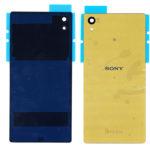 Καλυμμα Μπαταριας Για Sony Xperia Z5 Χρυσο OEM