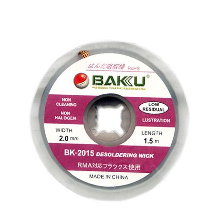 Καλωδιο Αποκολλησης BAKU BK-2015 2mm πλατος x 1.5m μηκος