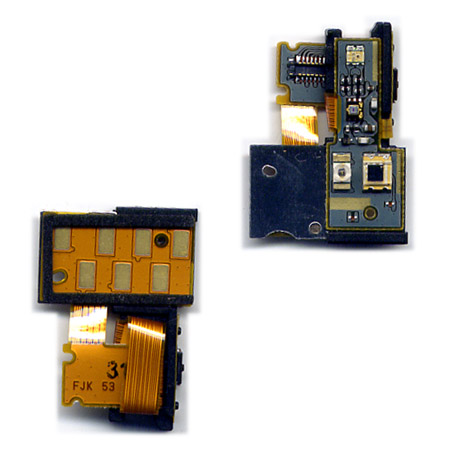Καλωδιο Πλακε Για SonyEricsson Xperia S - LT26 Με Διακοπτη On/Off Και Sensor Light OR