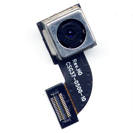 Καμερα Για SonyEricsson Aino - U10 OR Μεγαλη Με Flex