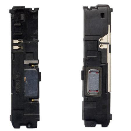 Κουδουνι Για Nokia Lumia 925 OR