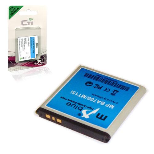 Μπαταρια Για SonyEricsson Xperia Neo / Xperia Pro Li-ion 1500mAh 3.7V Mp.Blue (BA700)