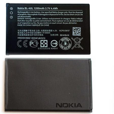 Μπαταρια BL4UL Για Nokia 225 Bulk