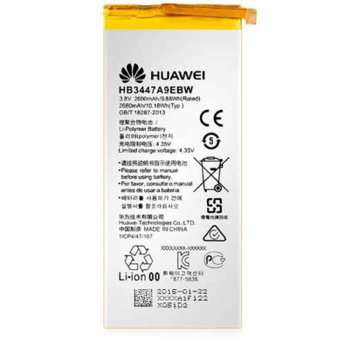Μπαταρια HB3447A9EBW Για Huawei Ascend P8 bulk OR