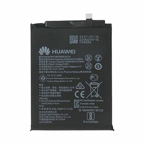 Μπαταρια HB356687ECW Για Huawei Mate 10 Lite bulk OR