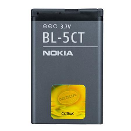 Μπαταρια Nokia BL-5CT Για Nokia 5220 Xpress Music Bulk