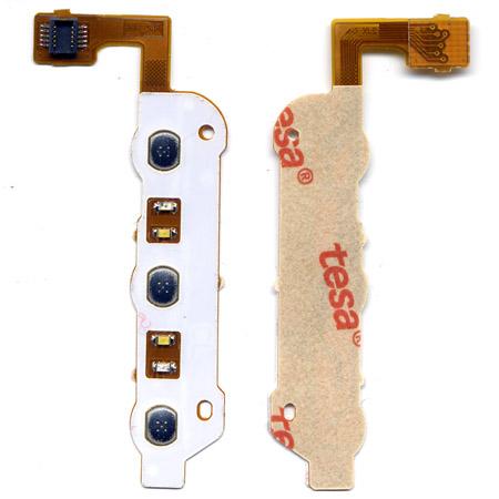 Πλακετα Πληκτρολογιου Για Nokia 5230 OEM