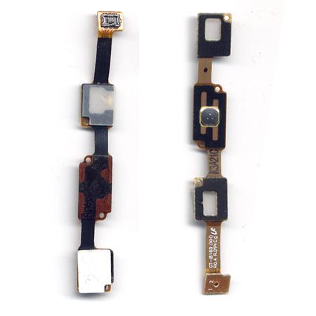 Πλακετα Πληκτρολογιου Για Samsung i8160-Galaxy Ace 2 OR