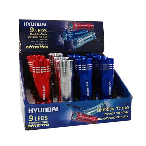 Σταντ Hyundai με 12 Φακους 9 Led (+ 3 Μπαταριες AAA Alkaline ανα φακο)
