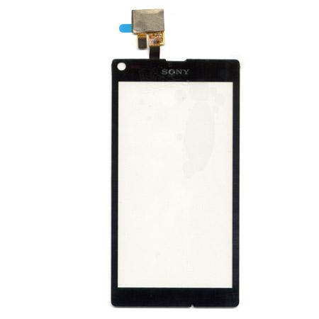Τζαμι Για Sony Xperia L - C2105 - C2104 Μαυρο OEM