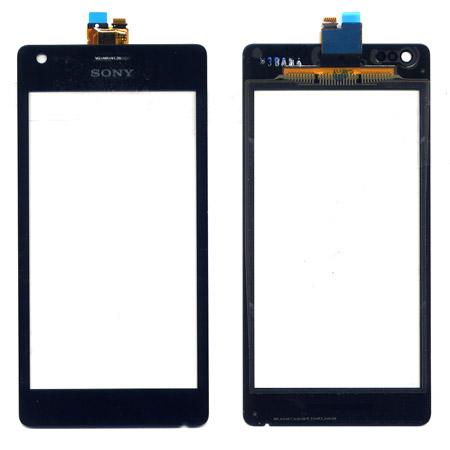 Τζαμι Για Sony Xperia M-C1904-C1905 Μαυρο OR