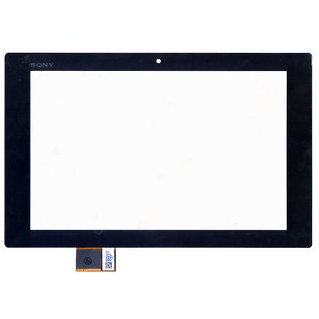 Τζαμι Για Sony Xperia Tablet Z Wi-Fi 10.1inch Μαυρο