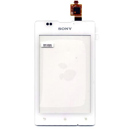Τζαμι Για SonyEricsson Xperia E-E Dual-C1505-C1604-C1605 OR Ασπρο
