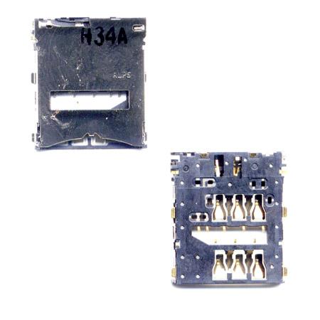 Sim Card Reader Holder Για Sony L36H Xperia Z OR