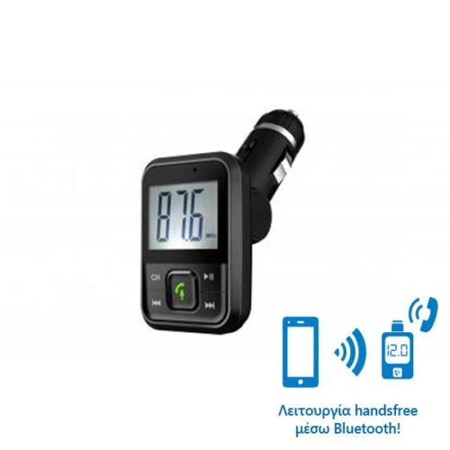 Well Car Mp3 Transmitter με λειτουργία handsfree FMTRANS-BT-JOY-WL