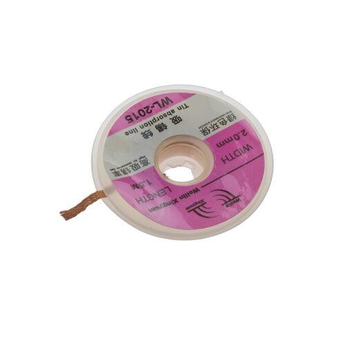 Χαλκός αποκόλλησης καλάι πάχους 2.0mm και μήκος 1.5mΤο προϊόν πωλείται ανά τεμάχιοDOA 14 Ημερών