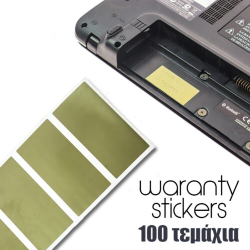 100 Ορθογώνια Αυτοκόλλητα ΕγγύησηςΔιαστάσεων 4 x 2cm.DOA 14 Ημερών