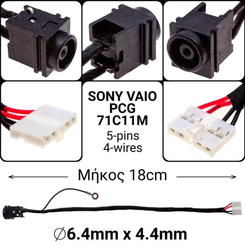 18cm 5-pin 4-wireΔιαστάσεις υποδοχής: 6.4mm x 4.4mmSONY VAIO PCG-71C11M WITH CABLE6.4x4.46