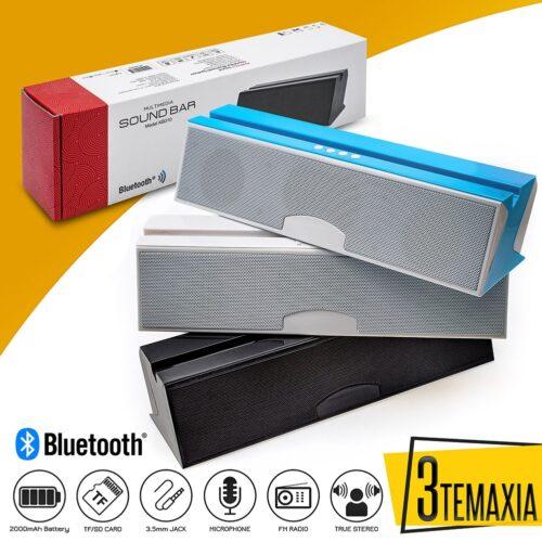 Πακέτο Προσφοράς 3 Ηχεία Bluetooth Soundbar KB310