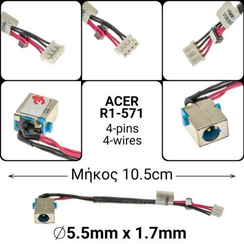 10.5cm 4-pins 4-wiresAcer Aspire R7 R7-571 R7-571G R7-571P R7-572 R7-572G R7-572P E15 ES1-511 ES1-520 ES1-521Gateway NE511