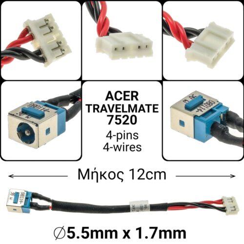 12cm 4-pins 4-wiresacer travelmate 7520g 5720g 5720z