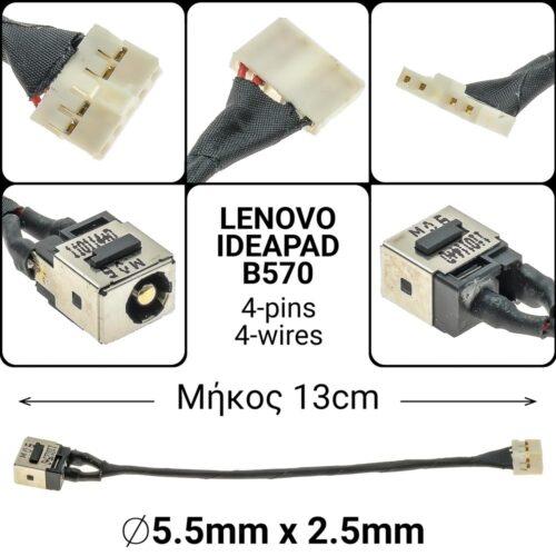 13cm 4-pins 4-wireslenovo/ibm b570 b575