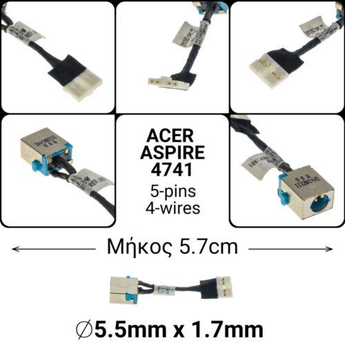 5.7cm 5-pins 4-wiresacer aspire 4750 4741 4750z 4750g