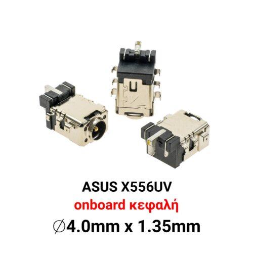 Asus X556 X556L X556U X556UA X556UB X556UF X556UJ X556UQ X556UR X556UV Series